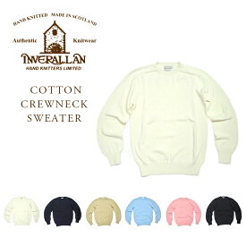 【期間限定30%OFF!】INVERALLAN(インバーアラン)/COTTON CREWNECK SWEATER(コットンクルーネックセーター)