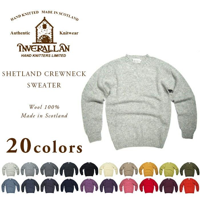 【期間限定20%OFF!】INVERALLAN(インバーアラン)/SHETLAND CREWNECK SWEATER(シェットランドセーター)<PART 1 OF 2> 20 COLOURS
