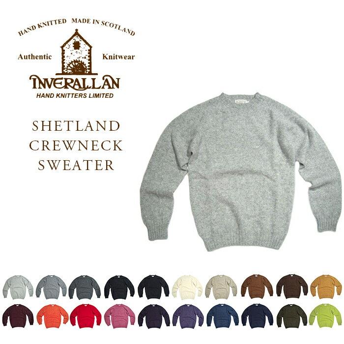 【期間限定30%OFF!】INVERALLAN(インバーアラン)/SHETLAND CREWNECK SWEATER(シェットランドセーター)<PART 1 OF 2> 20 COLOURS