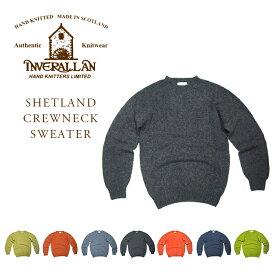 【期間限定20%OFF!】(インバーアラン)/SHETLAND CREWNECK SWEATER(シェットランドセーター)<PART 2 OF 2> 8 COLOURS