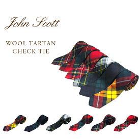JOHN SCOTT(ジョンスコット)/WOOL TARTAN CHECK TIE(ウール・タータンチェック・ネクタイ)/Made in Scotland