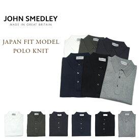 JOHN SMEDLEY(ジョン・スメドレー)/S3798 JAPAN FIT MODEL POLO KNIT(ジャパンフィット・ポロシャツ)