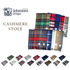 JOHNSTONS(ジョンストンズ)/WA56 CASHMERE STOLE(100% タータンチェック大判カシミヤ・ストール)