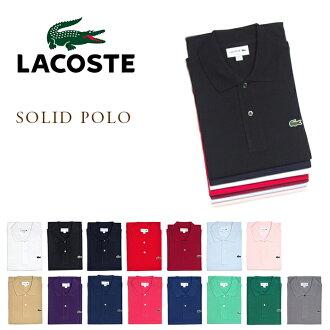 LACOSTE JAPAN(拉科斯特)/L1212AL SOLID POLO(固體·開領短袖襯衫)/MADE IN JAPAN