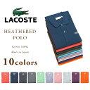 Lacoste-l1264a3_t1