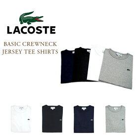 【期間限定20%OFF!】LACOSTE(ラコステ)/TH622EM BASIC CREWNECK JERSEY TEE SHIRTS(クルーネック・ジャージー・TEEシャツ)
