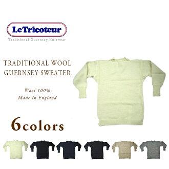 LE TRICOTEUR (Le trichotulle) /wool 根西岛毛衣 (格恩西岛)