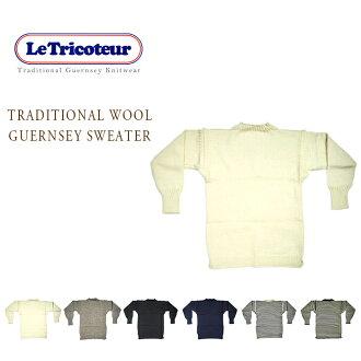 LE TRICOTEUR(ru·Toriko邱爾)/WOOL GUERNSEY SWEATER(羊毛·甘地毛衣)/KNITTED IN GUERNSEY ISLAND U.K.