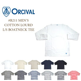 ORCIVAL(オーシバル)/#B211 MEN'S COTTON LOURD L/S BOATNECK TEE(ロングスリーブボートネックTEEシャツ)/made in France