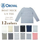 ORCIVAL(オーシバル)/#B211 MEN'S COTTON LOURD L/S BOATNECK TEE