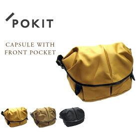 【期間限定20%OFF!】POKIT (ポキット)/CLASSIC CAPSULE WITH POCKET(クラシックカプセル)