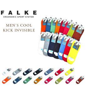 【期間限定30%OFF!!】 FALKE(ファルケ)/#16601 MEN'S COOL KICK INVISIBLE(メンズ・クールキック・インビジブル)