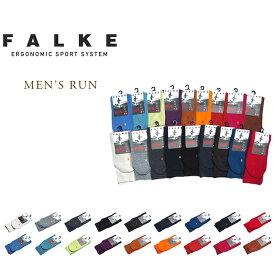 【期間限定20%OFF!】FALKE(ファルケ)/#16605 MENS RUN(メンズ・ラン)