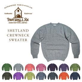 【期間限定20%OFF!】INVERALLAN(インバーアラン)/SHETLAND CREWNECK SWEATER(シェットランドセーター)<PART 2 OF 2> 8 COLOURS