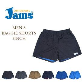 【期間限定50%OFF!】JAMS(ジャムス)/ MEN'S BAGGIE SHORTS(メンズ・バギーショーツ) 5INCH(5インチ)