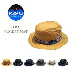 【期間限定40%OFF!】 KAVU(カブー)/STRAP BUCKET HAT(ストラップバケットハット)/made in U.S.A.