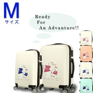 日本初 数限定 オリジナル 白熊 キャラクター 可愛い 送料無料 人気モデル スーツケース 超軽量 Mサイズ旅行用品 キャリーバック 旅行トランク 旅行ケース 旅行用スーツケース ファスナー