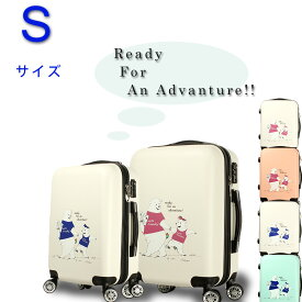 日本初 数限定 オリジナル 白熊 キャラクター キャリーバッグ 安い キャリーケース かわいい スーツケース sサイズ おしゃれ レディース ピンク 2泊 3日用 キャリーバックs 軽量丈夫 あす楽 旅行カバン 鞄 Sサイズ 旅行トランクケース キャスター ファスナー TSA搭載