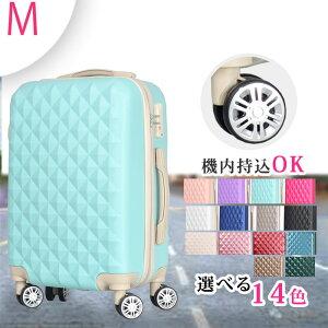 人気モデル かわいい キルト風ボディのキャリーバッグ スーツケース sサイズ Mサイズ 中型 4 5日用最適 ダブルキャスター エンボス加工 ファスナー 薄い色 ワインレッド ピンク ベージュー
