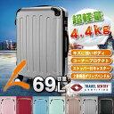 期間限定 最安挑戦3980円 送料無料 ストッパー付き 人気モデルスーツケース lサイズ キャリーバック 大型 7 10日用最…