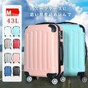 かわいい新商品入荷しました♪スーツケース 人気モデル キャリーケース キャリーバッグ 超軽量 TSA搭載Mサイズ 4 7日用 旅行かばん TSA搭載