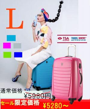 送料無料 鏡面仕上げ 大容量 人気モデルスーツケース かわいい Lサイズキャリーバック 先着200名様カバ付き 旅行用 大型 軽量 トランクキャリーバッグ キャリーバック 旅行カバン