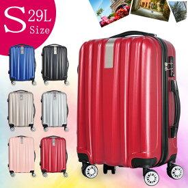 キャリーバッグ 安い キャリーケース かわいい スーツケース sサイズ mサイズ おしゃれ レディース ピンク キャリーバック s 可愛い 2泊 3日用 mサイズ 軽量丈夫 あす楽 旅行カバン 超軽量 TSA搭載 旅行トランク ファスナー ブルー ブラック 赤