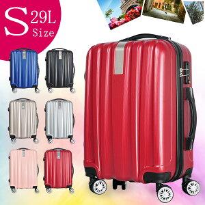 キャリーバッグ 安い キャリーケース かわいい スーツケース sサイズ mサイズ おしゃれ レディース ピンク キャリーバック s 可愛い 2泊 3日用 mサイズ 軽量丈夫 あす楽 旅行カバン 超軽量 TSA