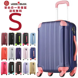 【お得なクーポン配布中】スーツケース キャリーケース キャリーバッグ ■安心1年保証■ 送料無料 S サイズ キャリーバック ファスナー 2日 3日 4日 5日 ハードキャリー ジッパー 小型 TSAロック 拡張 かわいい 全サイズ 有り 5082-55