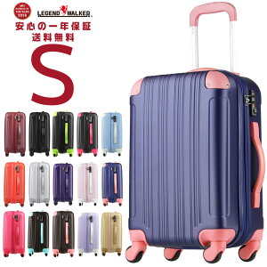 スーツケース キャリーケース キャリーバッグ S サイズ キャリーバック 1年保証 小型 レッド 赤 青 ブルー 黒 ブラック ブラウン 茶色 黄色 緑 ピンク ファスナー ハードキャリー TSAロック ジ