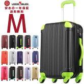 キャリーケースSUITCASE1年保証送料無料TSAロック搭載スーツケース5〜1週間泊対応中型旅行かばん旅行鞄キャリーケースMサイズ『5082-60』5日6日7日【RCP】