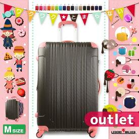 旅行用かばん 【アウトレット 訳あり】 中型 スーツケース キャリーケース キャリーバッグ 旅行用品 M サイズ 5日 6日 7日 中型 TSAロック 拡張ファスナー ハードキャリー 無料受託手荷物サイズ 158cm以内 B-5082-60