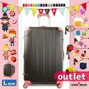 スーツケース キャリーケース キャリーバッグ 旅行用品 【アウトレット 訳あり】 大型 カラフル キャリーバック 拡張…