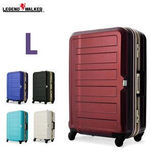 スーツケース キャリーケース キャリーバッグ 旅行用品 7日 8日 9日 LEGEND WALKER レジェンドウォーカー L サイズ 傷が目立ちにくいシボ加工 日乃本キャスター 5088-68