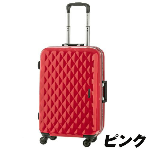 【アウトレット】 ACE エース スーツケース キャリーケース キャリーバッグ P.L.フレミングTR 品番 AE-05846 【アウトレット特価】【RCP】