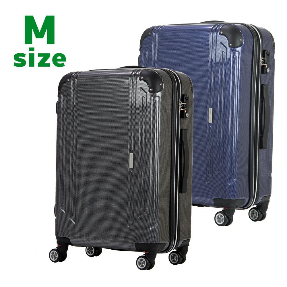 アウトレット スーツケース キャリーケース キャリーバッグ M サイズ 旅行用品 キャリーバッグ 旅行用品 旅行鞄 中型 hiromichi nakano ヒロミチナカノ エース ACE AE-0613204