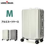スーツケース、M、サイズ、超軽量、アルミ、ボディ、フレーム、キャリーケース、キャリーバッグ、キャリーバック、旅行用かばん、中型、新作、5日、6日、7日、無料受託手荷物、158cm、以内、『、アウトレット、訳あり、ではなく、正規品』『1000-60』