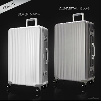 Travel World | Rakuten Global Market: Suitcase L size ultra light ...