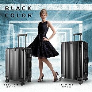 スーツケースキャリーケースキャリーバッグアルミレジェンドウォーカーダブルキャスター機内持ち込み可【1510-48】【02P05Nov16】