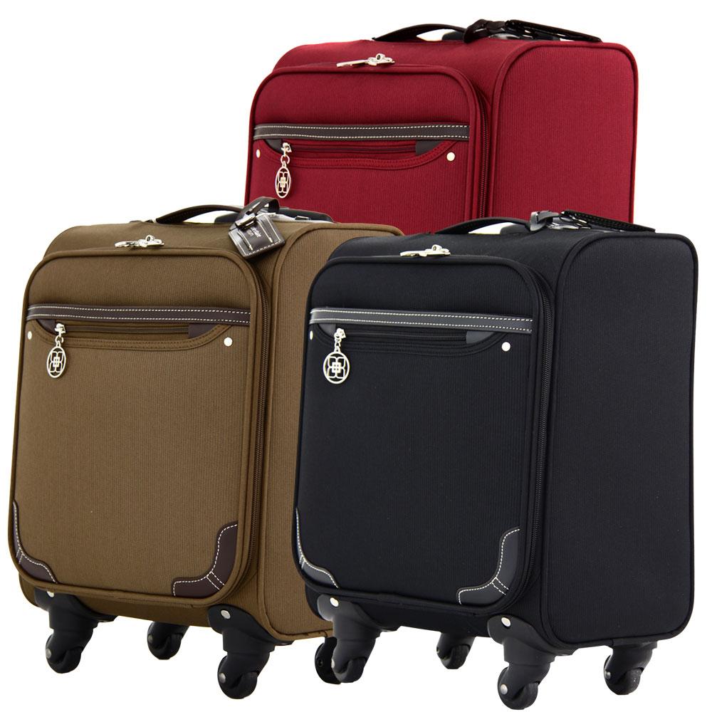 アウトレット スーツケース キャリーケース キャリーバッグ 旅行用品 キャリーバッグ 旅行用品 キャリー 旅行鞄 小型 SSサイズ 機内持ち込み エース marie claire マリ クレール AE-35381