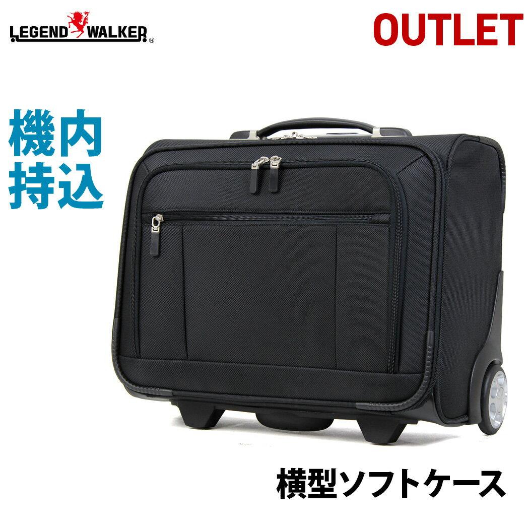 スーツケース キャリーケース キャリーバッグ 旅行用品 アウトレット 訳あり 激安 ビジネスキャリー 機内持ち込み 可 ソフトキャリー 超軽量 2日 3日 SS サイズ LEGEND WALKER レジェンドウォーカー『B-4039-34』