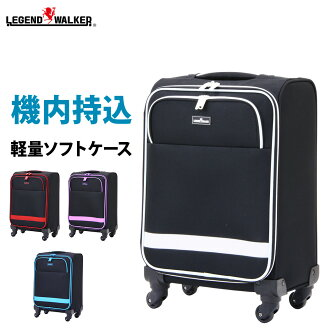 手提箱带案例携带包上随身携带大小传奇沃克传说沃克 4046 46 平滑的移动 4 轮软进行 1-2 晚