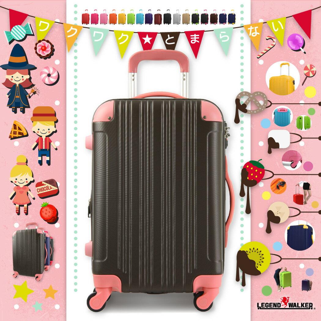 スーツケース キャリーバッグ キャリーケース キャリーバック 機内持ち込み 可 1年保証 SS サイズ ハードキャリー TSAロック ファスナー かわいい レッド グリーン 緑 ピンク W1-5082-48