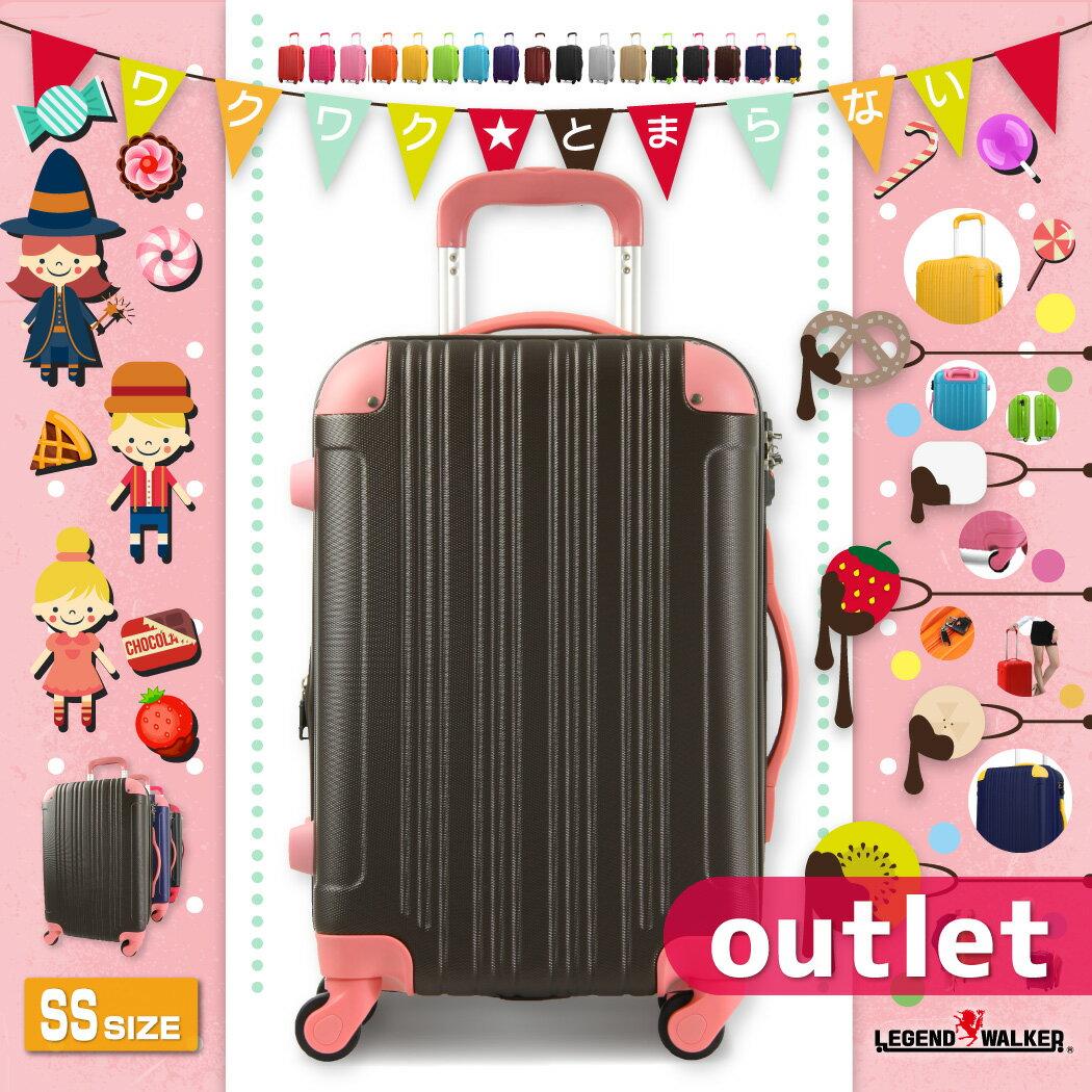 【アウトレット 訳あり】スーツケース キャリーケース キャリーバッグ 機内持ち込み 可 ファスナーで容量UP カラフル スーツケース SS サイズ 拡張ファスナー ハードキャリー 1日 2日 3日 TSAロック B-5082-48