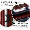 "Suitcase size case carry bag carry-back travel for M bag medium-sized new 5, 6, 7, shipping school excursion trip ""5097-62'"