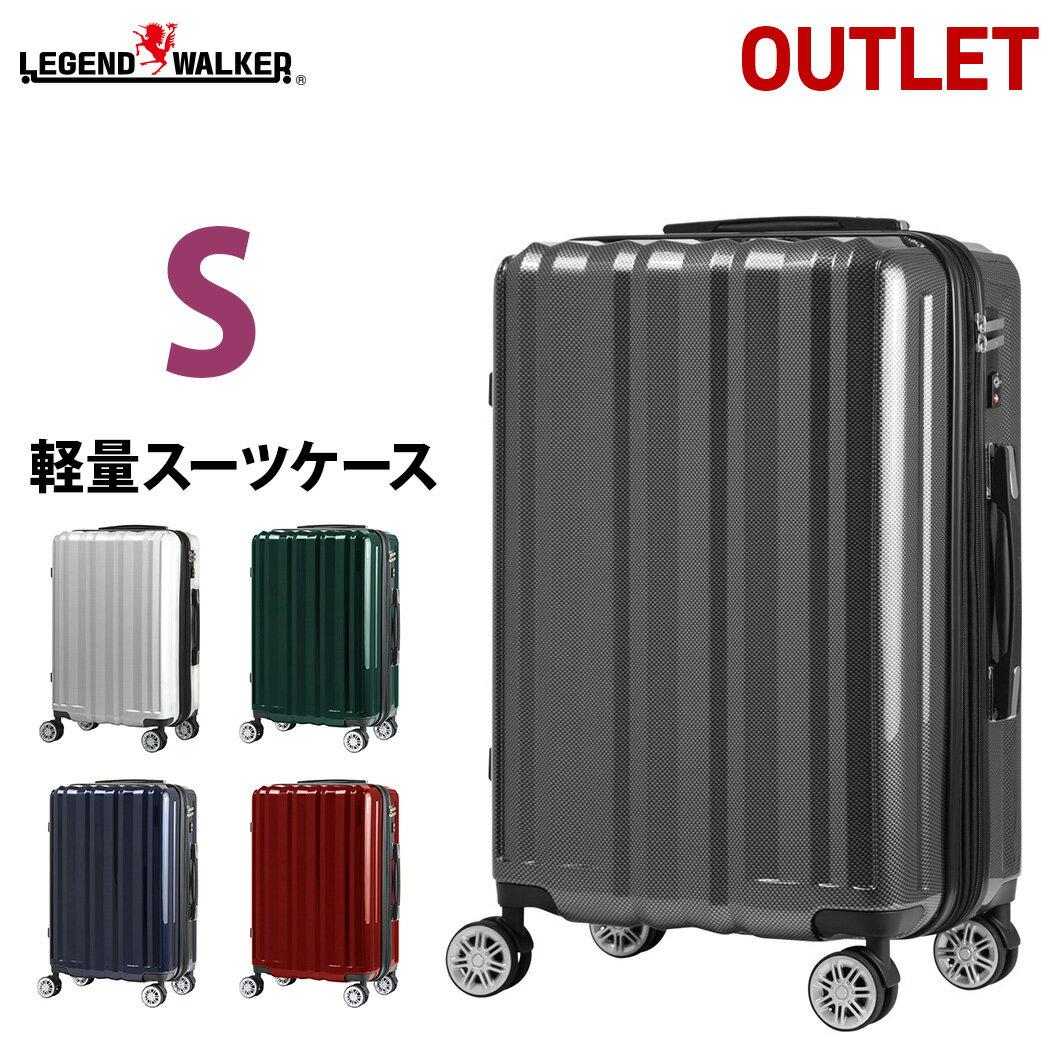 アウトレット 訳あり 激安 スーツケース キャリーバッグ キャリーバック キャリーケース 無料受託手荷物 中型 S サイズ 3日 4日 5日 容量拡張機能搭載 ダブルキャスター LEGEND WALKER レジェンドウォーカー 『B-5102-55』