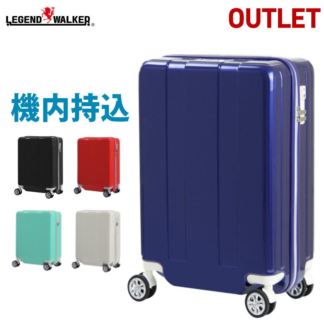 アウトレット 訳あり スーツケース キャリーバッグ キャリーバック キャリーケース 機内持ち込み 可 大容量 超軽量 小型 SS サイズ 1日 2日 3日 ダブルキャスター LEGEND WALKER レジェンドウォーカー LIGHTNING BOX B-T5103-49