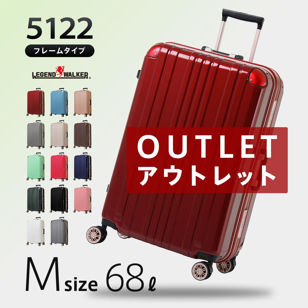 アウトレット 訳あり スーツケース キャリーバッグ キャリーバック キャリーケース 無料受託手荷物 中型 M サイズ 5日 6日 7日 ダブルキャスター LEGEND WALKER レジェンドウォーカー B1-5122-62