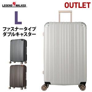 【アウトレット】スーツケース キャリーバッグ キャリーバック キャリーケース 無料受託手荷物 大型 L サイズ 7日 8日 9日 10日ダブルキャスター LEGEND WALKER レジェンドウォーカー 『B-5122Z-68』