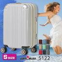 クーポン スーツケース キャリーバッグ キャリー キャリーケース